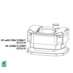 Прокладка головы внешнего фильтра JBL CP e401, e700/1, e900/1