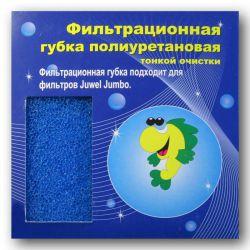 Roof Foam для JUWEL Jumbo – Губка тонкой очистки, синяя