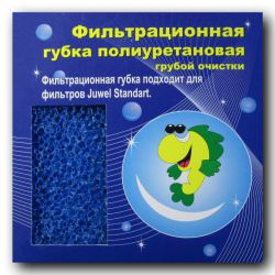 Roof Foam для JUWEL Standart – Губка грубой очистки, синяя