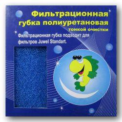 Roof Foam для JUWEL Standart – Губка тонкой очистки, синяя