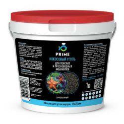 Уголь кокосовый PRIME для морских и пресноводных аквариумов 1 литр