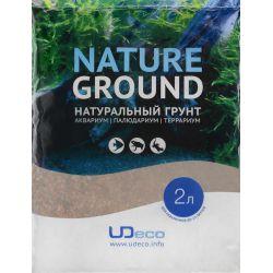 """UDeco River Brown 0,6-2,5 мм, 2 л – Натуральный грунт """"Коричневый песок"""""""