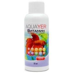 AQUAYER Витамин 60 мл