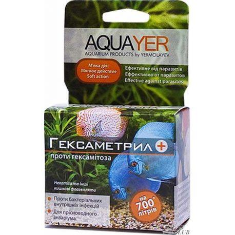 AQUAYER Гексаметрил – Средство против гексамитоза