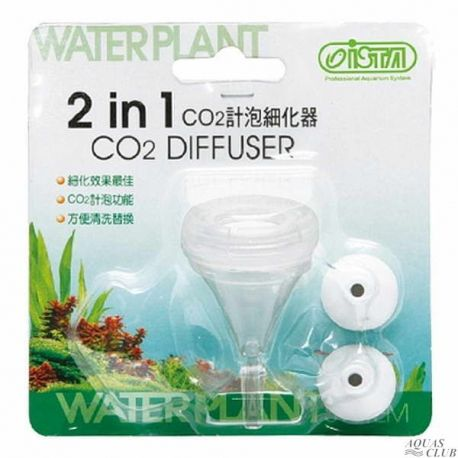 ISTA 2in1 CO2 Diffuser M – Диффузор СO2 конусный средний