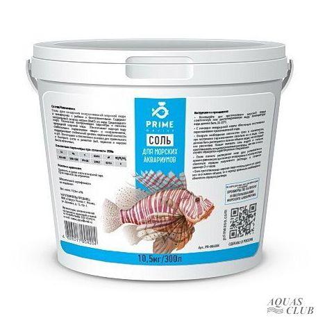 PRIME соль для морских аквариумов 10,5 кг ведро