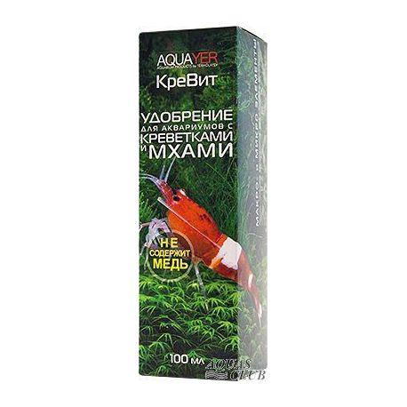 AQUAYER КреВит 100мл – Удобрение для аквариумов с креветками и мхами