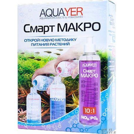 AQUAYER Смарт МАКРО 2x250 мл