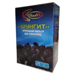 Шунгит 500 г – Натуральный природный абсорбент