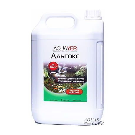 AQUAYER Альгокс 5 л – Средство против зеленых водорослей в прудах
