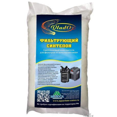 Синтепон тонкой очистки 250 г VladOx