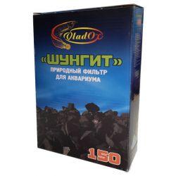 Шунгит 150 г – Натуральный природный абсорбент