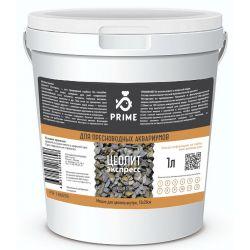 Цеолит PRIME Экспресс для пресноводных аквариумов 1 литр