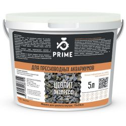 Цеолит PRIME Экспресс 5 литров – для пресноводных аквариумов